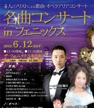 opera_concert_i