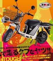 etk_bike_i