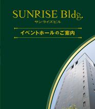 sunrise_i