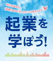 japan_shoken_icon