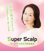 supersscalp_icon